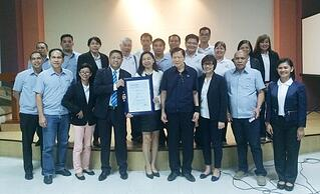 Award_-_E_Ganzon_Philippines.jpg