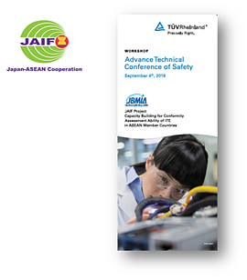 JAIF logo and banner