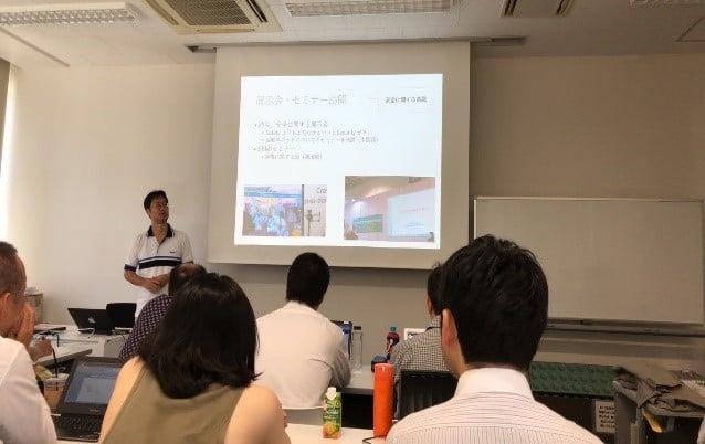 Nagaoka-tech-univ