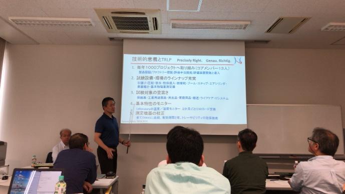 Nagaoka_tech_univ2019