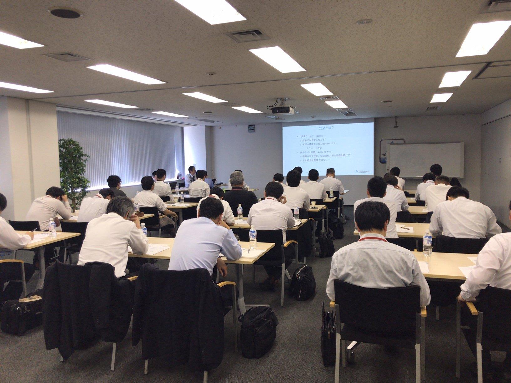 機械安全セミナー基礎2019編横浜
