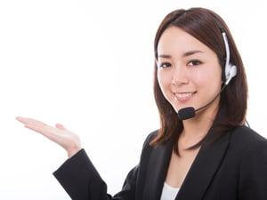 contact-generic-13-sk-516505696_core_4_3
