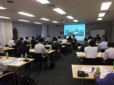 Machinery Seminar 2018 Yokohama