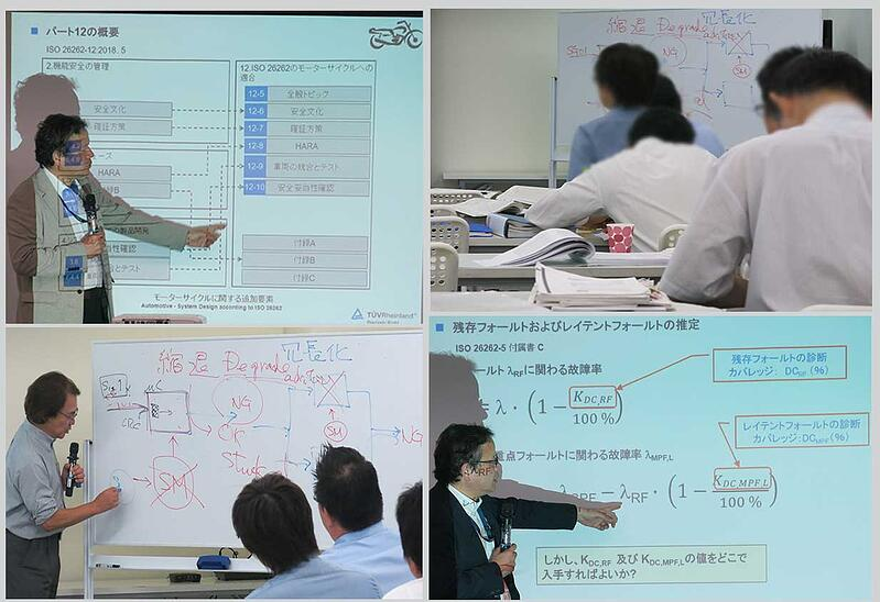 ISO26262 FSE training