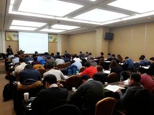Seminars_-_Semiconductor_TR_KR.jpg