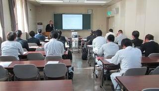 Seminar_-_Introduction_of_ISO_45001_Japan.jpg