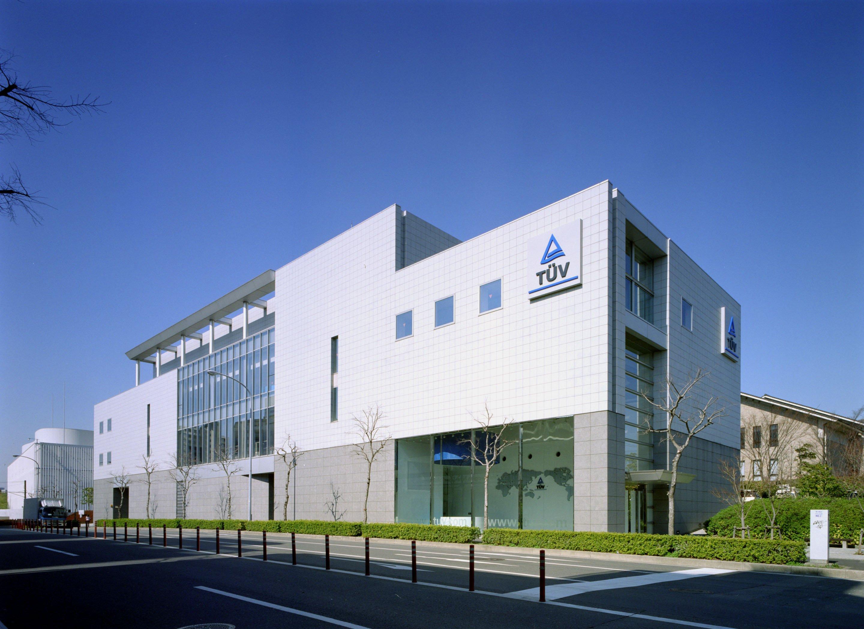 TR Japan_Yokohama EMC Lab