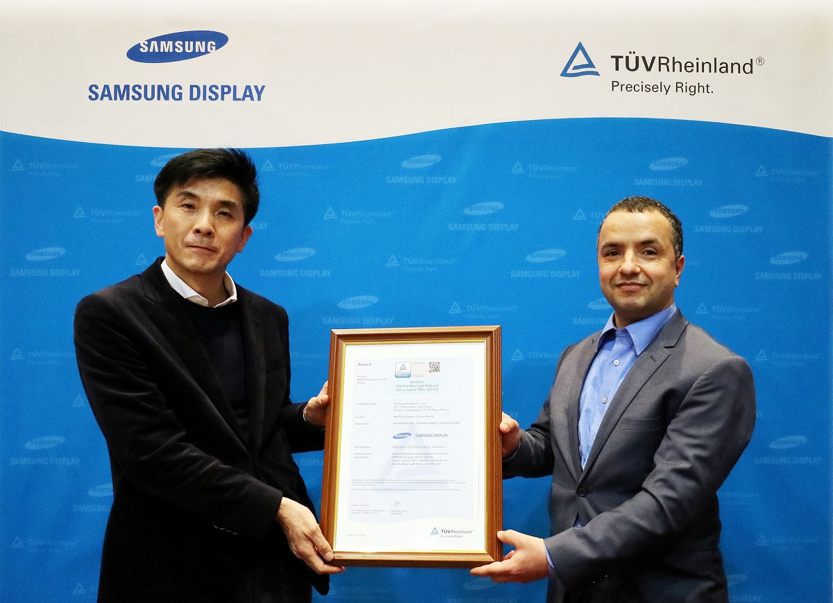 190219 Samsung Dispaly Eye Comfort certification