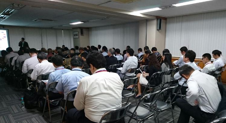 indonesia seminar.png